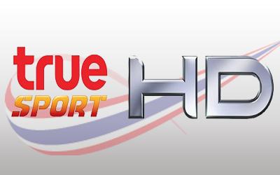 ดูบอลสดที่ช่อง True HD Sport