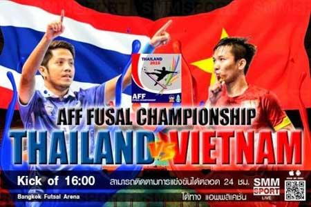 เละ!! ฟุตซอลไทย ถล่มเวียดนาม 6-0 ทะลุเข้าชิงแชมป์อาเซียน 2015