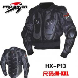 เสื้อเกราะ PRO-BIKER