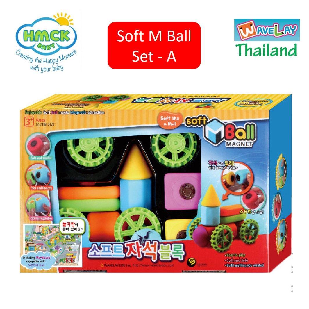 WAVEPLAY ของเล่นเด็กเสริมสร้างพัฒนาการเด็ก