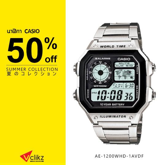 Casio รุ่น AE-1200WHD-1AV