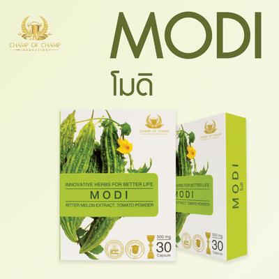 MODI แคปซูลมะระขี้นก โมดิ อาหารเสริม เบาหวาน