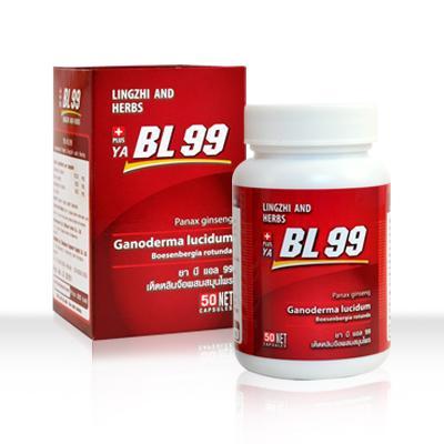 อาหารเสริมบำรุงร่างกาย BL99